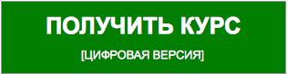 http://vtvorchestve.ru/tvorcheskie-master-klassy/lending/189